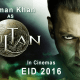 salman-sultan-wefornews