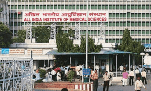 aiims-hospital-wefornews
