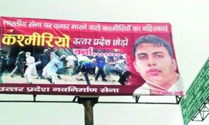 Posters threat Kashmiri students