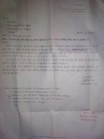 Gorakhpur Letter from Pushpa