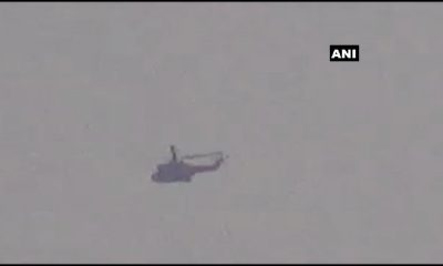 pak helicopter near loc