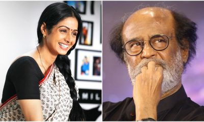 Sridevi AND Rajnikanth
