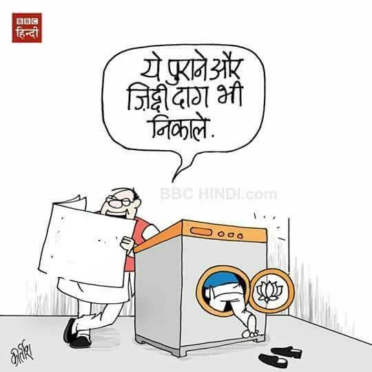 Cartoon on Politician