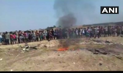 iaf plane crash
