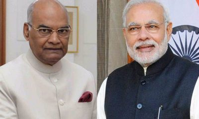 MODI and Kovind