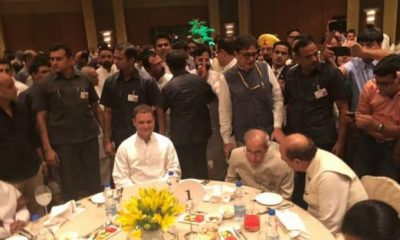 congress iftar party