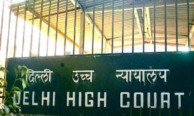 delhi high court-min