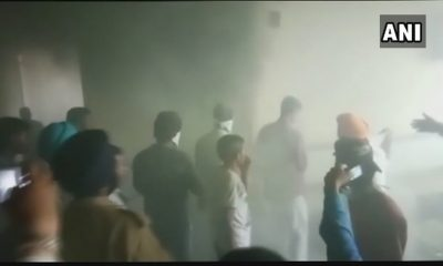Fire In Ludhiana Civil Hospital