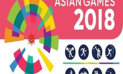 asian games 400 relay