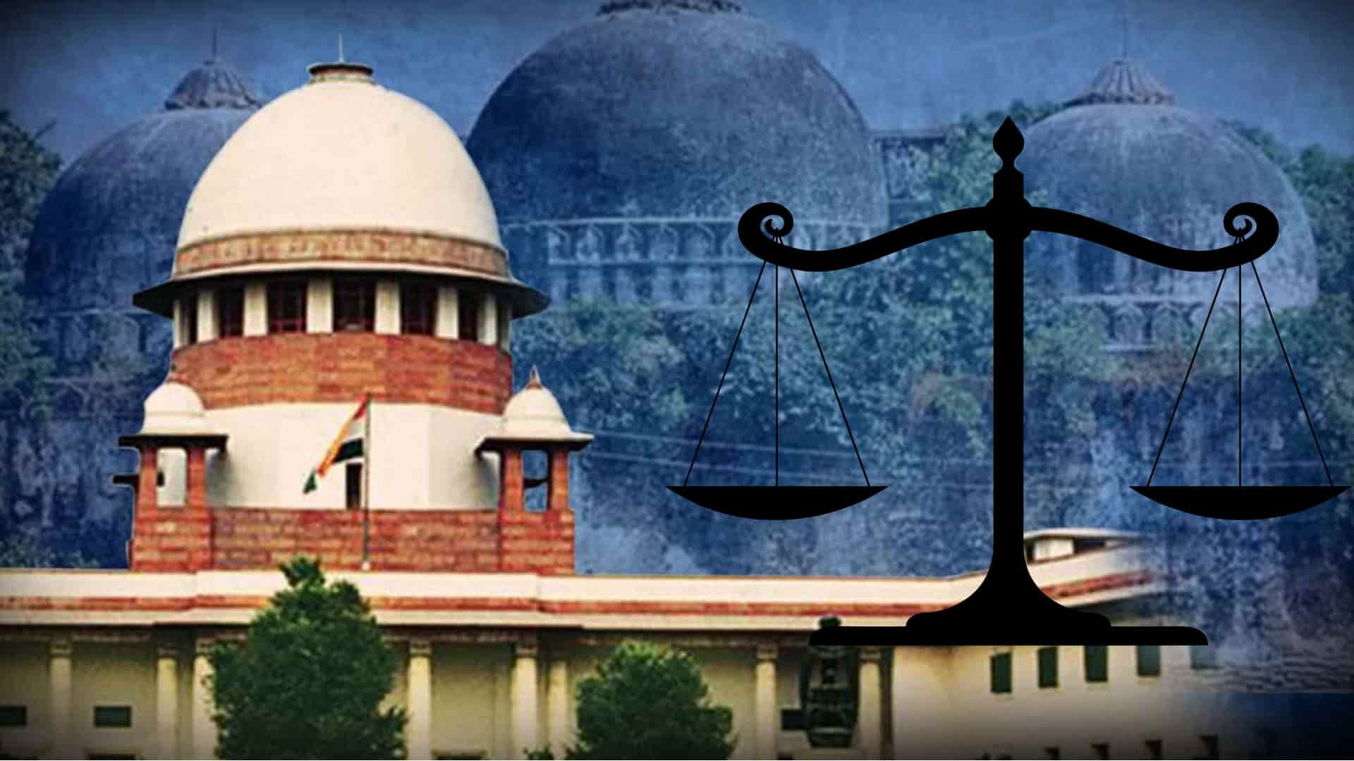 Ayodhya Verdict Supreme Court