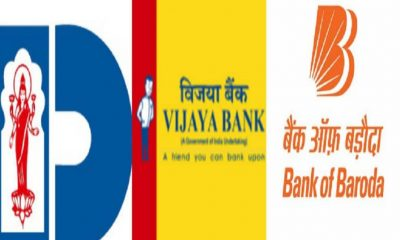 Merger of Bank
