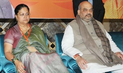 amit-shah-and-raje
