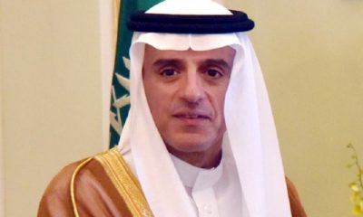 Adel Al Jubeir. (File Photo: IANS)