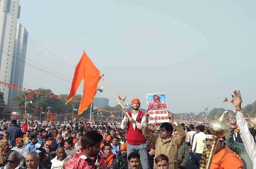 Ram Temple Rally