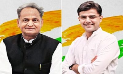ashok gehlot and sachin pilot