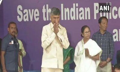 Chandrababu and Mamata