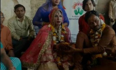 Junaid Khan Marry transgender