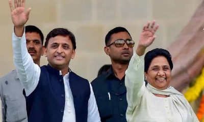 Mayawati AND Akhilesh
