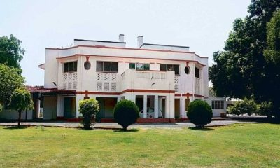 bihar chief ministers house