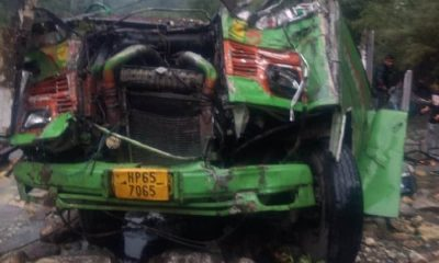 Himchal Accident