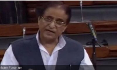 azam khan in lok sabha