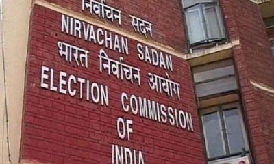 ELECTION COMMISSION-min