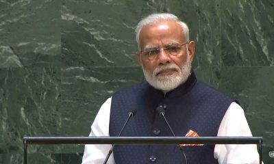 PM Modi addresses at UNGA