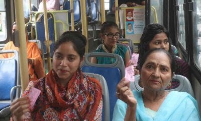 Free ride for women in DTC