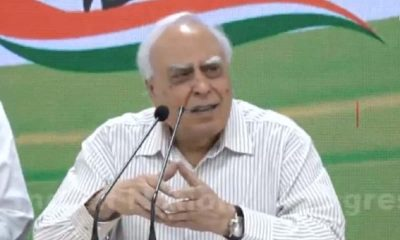 Kapil Sibal PC On Economy