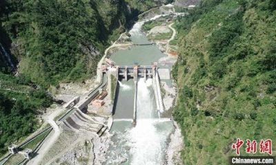 Nepal Hydroelectric power house