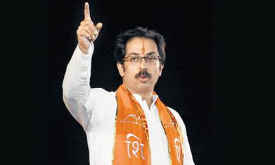 uddhav thackeray Shiv Sena