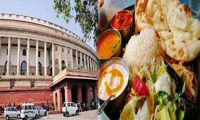 Canteen Of Parliament