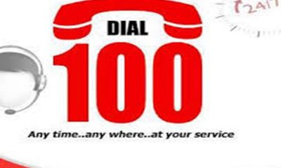 Dial-100