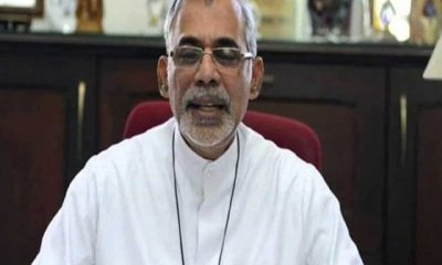 Goa Archbishop Filipe Neri Ferrao