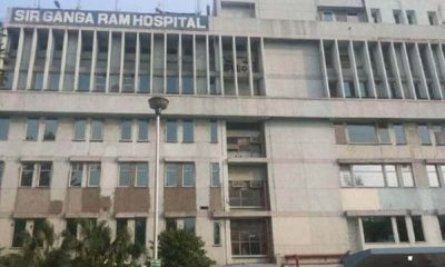 Sir Ganga Ram Hospital
