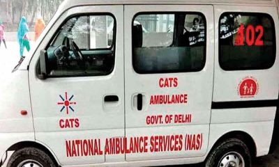 Cats Ambulance Service