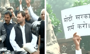 RAHULPROTEST-wefornews