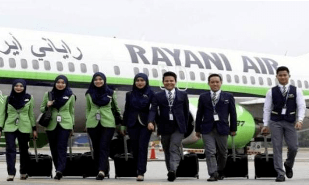 ryani airline-wefornews
