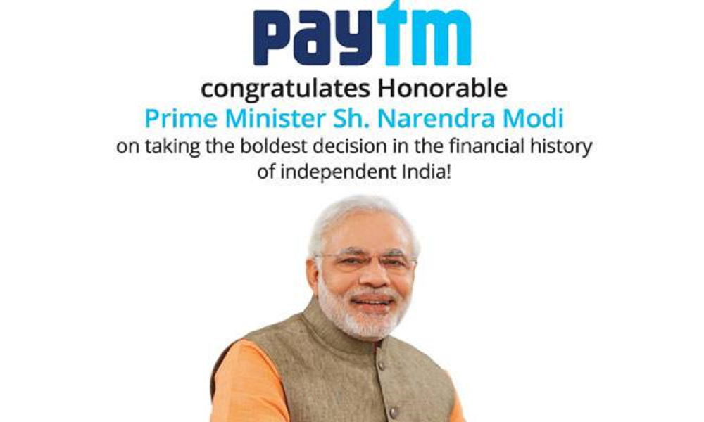paytm-wefornews