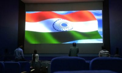 national-anthem-cinema-theatre