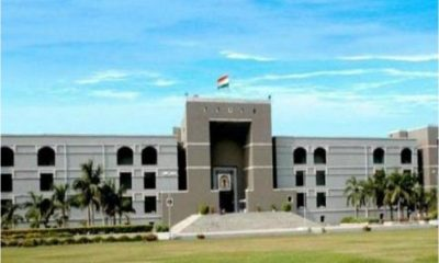 gujarat heigh court