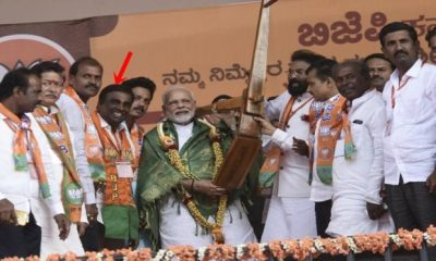 modi with reddy brother