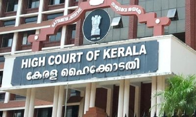 kerala high court-min