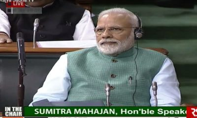 Interim Budget for 2019-20 - PM Modi