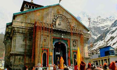 Kedarnath Temple-min