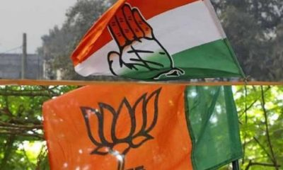 cong-bjp new-