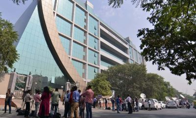 CBI Headquarter