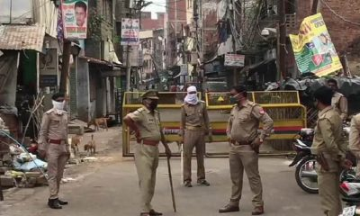 Kanpur Police UP