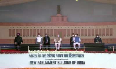 New Parliament Building